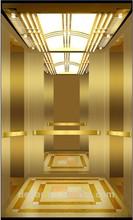 Environmental and pretty Passenger elevator