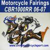 Special Design For Honda CBR1000RR 06 07 Orange Flame ABS Plastic Motorcycle Parts FFKHD020