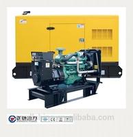 world famous brand open type diesel generator 110 kva
