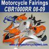 3 Layers Clear Coat For Honda CBR1000RR 08 09 Orange Silver Fairing Body Kit FFKHD021
