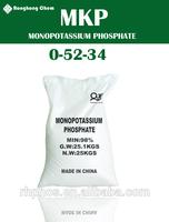 food additive MKP mono potassium phosphate
