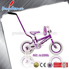 super kid bicycle used kids bicycle