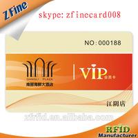 pvc member card/plastic VIP card/ visitant card factory