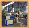 2 Tons Complete Paint Production Line for Emulsion Paint & Latex Paint