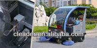 JQ1400 road sweeper, road cleaner, floor sweeping machine/manual street sweeper/ground dry cleaning machine
