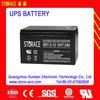 China Batteries 12v 7.5ah ups battery (SR7.5-12)