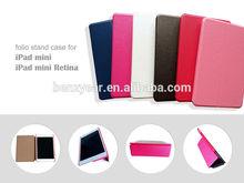 Wholesale 7 inch tablet case