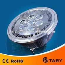 high power 8/10/15/25/30 degree CE/Rohs g53 led arr111 spotlight
