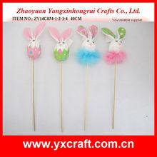 Easter pick ZY14C874-1-2-3-4 40CM
