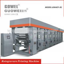 GWASY-1000B1 Computer Plastic Printing Machine Rotogravure