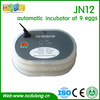 CE approved high quality jn12 automatic chicken brooder
