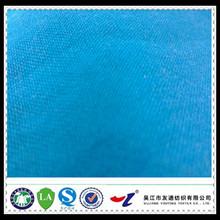 Para Aramid / Meta Aramid Material and Make-to-Order Supply Type nomex fabric 4.5oz