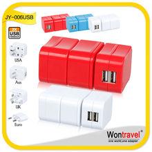 Wontravel JY-006 USB German PC material electric birthday present