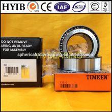 HYIB truck bearing VKHB2065 33208/Q used cars in dubai
