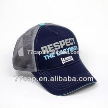 Custom 5 Panel Baseball Mesh Cap Manufacturer in China