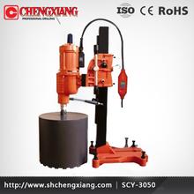 """CAYKEN 12"""" diamond machine.drilling machine.electric drilling SCY-3050"""