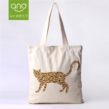 Hot Sale wholesale plain white cotton fabric bags for packaging