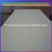0.6mm maple veneer plywood for indoor decorative furniture