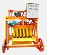 QMJ4-45 block making machine,Ghana block machine use concrete,manual block machine discount price