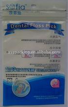 top zipper plastic bag for dental floss pick packing