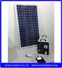 Hot sale 80w solar panel power system