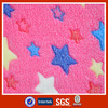 China manufacturer 150D/96F polyester coral fleece fabric