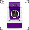 FORQU beautiful appearance laundry 12kg full automatic industrial stack washer dryer