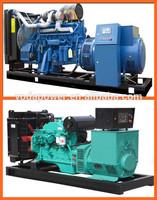 500kw volvo twd1643ge diesel generator