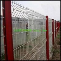 PVC Coated Yard Guard Heavy Gauge Welded Wire Mesh Fence
