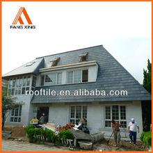 Fangxing 2014 new design roof tile