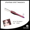 Finest Quality Eyelash Extension Tweezers/eyebrow tweezer scissor