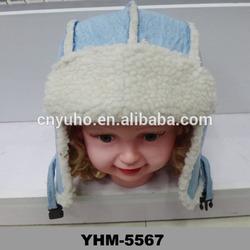 new baby blue color kids fur warm trapper russian cossack ushanka ski hat