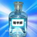 Cas.: 67-56-1 precio de fábrica de metanol