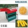 2014 Hot selling Efficient Corn Huller machine/ Corn husker and sheller machine
