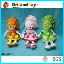 Custom high quality black rag dolls