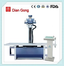 High Frequency 200mA 40kw medical x-ray equipment Manufacturer