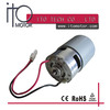 42mm High Quality Electric Car DC Motor