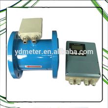 separate type flow meter electromagnetic