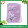 new design custom printed facial mask packing bag for high sale