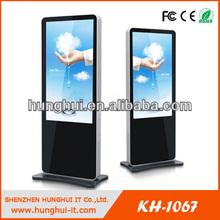 55 inch high brightness free standing lcd digital advertising equipment