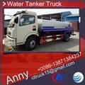 Dongfeng móvil de agua cisterna camión de transporte, Nueva camión tanque de agua para la venta