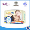 OEM Disposable cloth baby diaper in bales