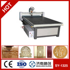 chinese high speed! cnc wood carving and engraving router ...
