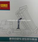 single stage dumper turck hydraulic piston rod lifting system