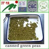 canned green peas cheap vegetarian canned food