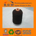 Couvercle en caoutchouc fils fabriqués en chine/chinois. meilleur fabricant en 2013