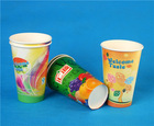 beverage paper cups