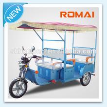 Romai 48v 850w 3 wheel electric car with CE