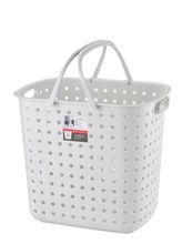 plastic utility baskets