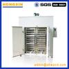 Fruit and vegetable machinery portable lemon drying machine